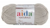 Ayda Pure Cotton